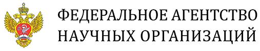 ФАНО России
